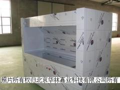 半導體器件設備-爐管清洗機