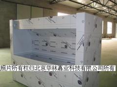 半导体器件设备-硅片边缘腐蚀机