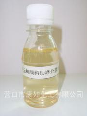 Z-16F 无机�颜料助磨分散剂
