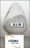 纳米氮化铝的图片