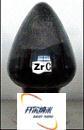 纳米碳化锆的图片