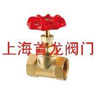 上海閥門—銅閥門