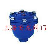 上海阀门—排气阀