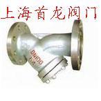 上海閥門—過濾器