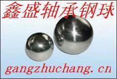 轴承钢球 碳钢球 钢球