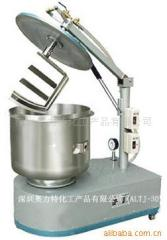 A/ZK50-60真空搅拌机