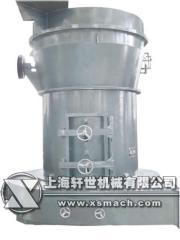 高压悬辊磨粉机的图片