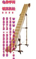 JRT系列大倾角皮带机的图片