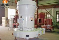 雷蒙磨粉機|超細磨|磨粉機