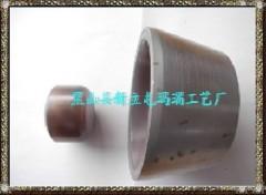 瑪瑙碾磨缽(配套RM200研磨機)