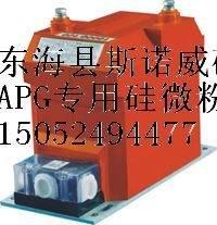 APG電工級硅微粉