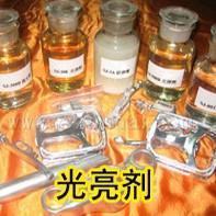 光亮剂,抛光剂,研磨剂,清洗剂,除腊水,防锈剂的图片