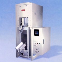 重力流动型阀口自动计量包装机 的图片