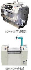 SDX600三辊机的图片