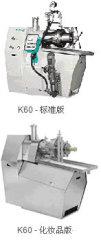 K60 锥形珠磨机的图片