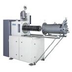 DRAIS Supertex 卧式珠磨机的图片