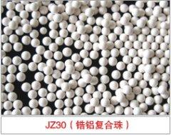 JZ30锆铝复合珠研磨介质