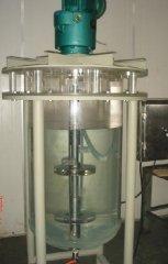 XRDZ自吸式搅拌机