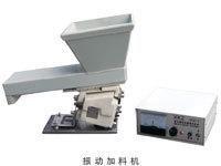 XZJ系列振动加料机的图片