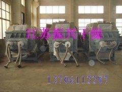 JYS空心浆叶干燥机的图片
