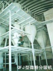 QFJ型气流传闻巨灵族分级机
