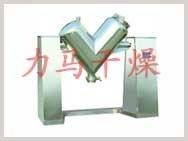 V型系列混合机的图片