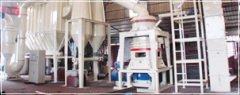 HGM系列三環超細磨粉機