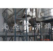 XZG系列旋轉閃蒸干燥機