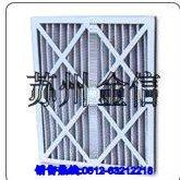 初效空气过滤器,中央空调过滤网