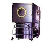 GFG系列高效沸騰干燥機產品