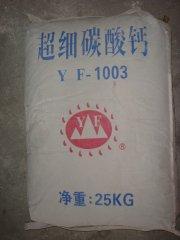 超 细 碳 酸 钙的图片