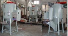 LSH系列混合干燥機