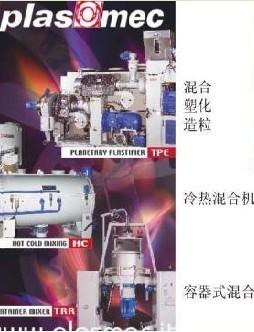 料仓掺混系统和混料设备的图片