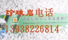 珍珠岩、珍珠岩价格