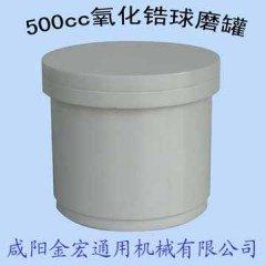氧化锆磨罐的图片