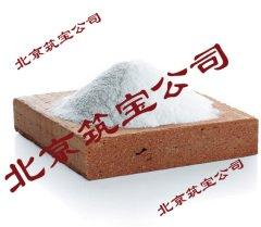 有機硅外墻防水劑、有機硅混凝土防水劑、有機硅防水劑
