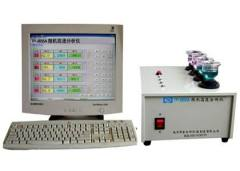 有色金属分析仪,有色金属元素成分分析仪,金属材质分析仪,黑色金属化验仪