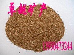 蛭石粉的图片