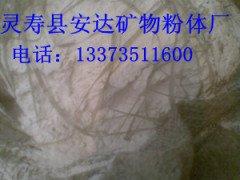 山西重鈣粉價格、山西重鈣、保定重鈣粉