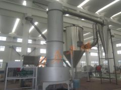 XSG-8旋转闪蒸干燥机的图片