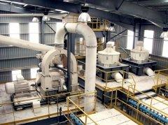 涡轮气流分级机的图片
