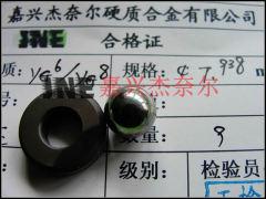 硬质合金阀座和球的图片