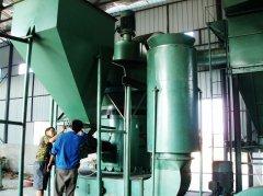 桂林粉煤灰磨粉機廠家 磨粉機價格的圖片