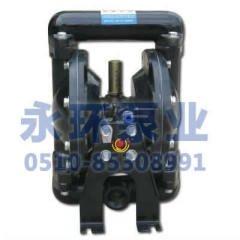 氣動隔膜泵QGB-25型鋁合金