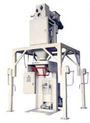 DCS25MF(50MF)粉料定量秤的图片