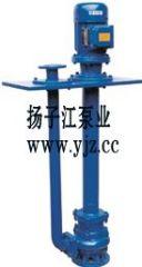 液下泵:YW立式液下泵|液下無堵塞排污泵|不銹鋼液下式排污泵