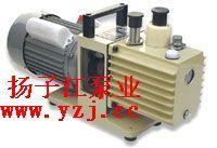 真空泵:2XZ系列雙級旋片式真空泵