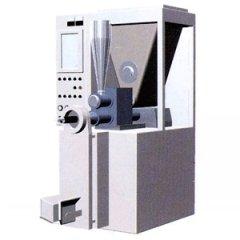 磷酸铁锂阀口袋包装机的图片