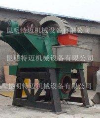 電磁立環高梯度磁選機,非金屬選礦型,鐵礦提純型的圖片