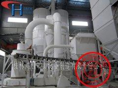 型锰粉磨粉机 矿石磨粉机 超细立磨的图片